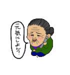 スミちゃん(個別スタンプ:14)
