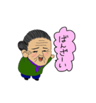 スミちゃん(個別スタンプ:15)