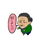 スミちゃん(個別スタンプ:16)