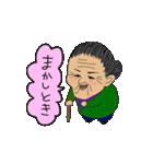スミちゃん(個別スタンプ:17)