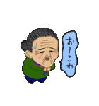 スミちゃん(個別スタンプ:18)
