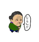スミちゃん(個別スタンプ:19)