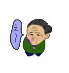 スミちゃん(個別スタンプ:20)