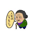 スミちゃん(個別スタンプ:22)