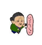 スミちゃん(個別スタンプ:23)