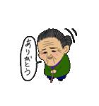 スミちゃん(個別スタンプ:24)