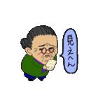 スミちゃん(個別スタンプ:25)