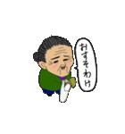 スミちゃん(個別スタンプ:26)