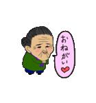 スミちゃん(個別スタンプ:27)