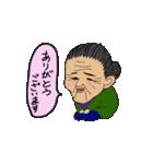 スミちゃん(個別スタンプ:28)
