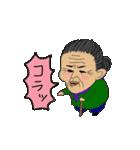 スミちゃん(個別スタンプ:29)