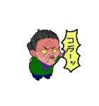 スミちゃん(個別スタンプ:30)