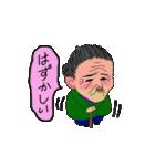 スミちゃん(個別スタンプ:31)