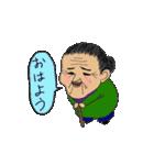 スミちゃん(個別スタンプ:32)