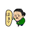 スミちゃん(個別スタンプ:34)