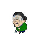 スミちゃん(個別スタンプ:35)