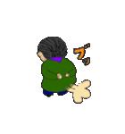 スミちゃん(個別スタンプ:36)