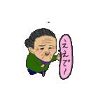 スミちゃん(個別スタンプ:37)