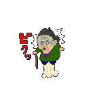 スミちゃん(個別スタンプ:38)