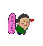 スミちゃん(個別スタンプ:39)
