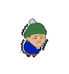 スミちゃん(個別スタンプ:40)