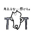 やたらカッコイイ猫【中二病発症】2(個別スタンプ:1)