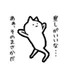 やたらカッコイイ猫【中二病発症】2(個別スタンプ:2)