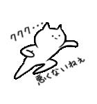 やたらカッコイイ猫【中二病発症】2(個別スタンプ:3)