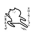 やたらカッコイイ猫【中二病発症】2(個別スタンプ:7)