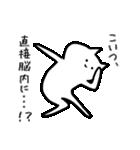 やたらカッコイイ猫【中二病発症】2(個別スタンプ:10)