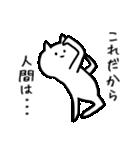 やたらカッコイイ猫【中二病発症】2(個別スタンプ:11)