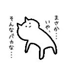 やたらカッコイイ猫【中二病発症】2(個別スタンプ:12)