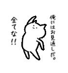 やたらカッコイイ猫【中二病発症】2(個別スタンプ:13)