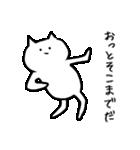 やたらカッコイイ猫【中二病発症】2(個別スタンプ:14)