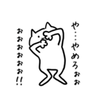 やたらカッコイイ猫【中二病発症】2(個別スタンプ:16)