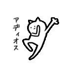 やたらカッコイイ猫【中二病発症】2(個別スタンプ:17)