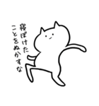 やたらカッコイイ猫【中二病発症】2(個別スタンプ:20)