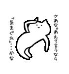 やたらカッコイイ猫【中二病発症】2(個別スタンプ:21)