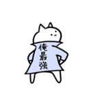やたらカッコイイ猫【中二病発症】2(個別スタンプ:22)