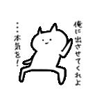 やたらカッコイイ猫【中二病発症】2(個別スタンプ:24)