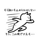 やたらカッコイイ猫【中二病発症】2(個別スタンプ:26)
