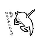 やたらカッコイイ猫【中二病発症】2(個別スタンプ:27)