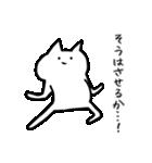 やたらカッコイイ猫【中二病発症】2(個別スタンプ:28)
