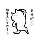やたらカッコイイ猫【中二病発症】2(個別スタンプ:29)