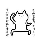 やたらカッコイイ猫【中二病発症】2(個別スタンプ:30)