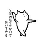 やたらカッコイイ猫【中二病発症】2(個別スタンプ:31)