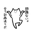 やたらカッコイイ猫【中二病発症】2(個別スタンプ:34)