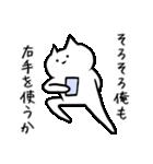 やたらカッコイイ猫【中二病発症】2(個別スタンプ:36)