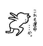 やたらカッコイイ猫【中二病発症】2(個別スタンプ:37)