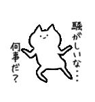 やたらカッコイイ猫【中二病発症】2(個別スタンプ:39)